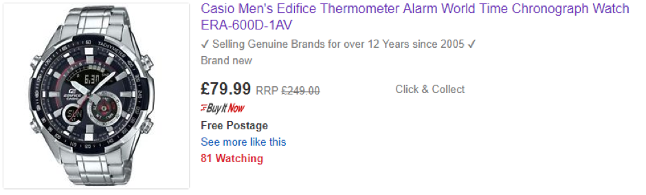 ebay_product_image_good_example2.png